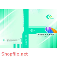 Mẫu layout catalogue shopfile happy day