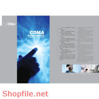 Mẫu layout catalogue shopfile over