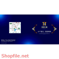 Mẫu layout catalogue shopfile kiên trì